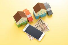 【FPが解説】賢い住宅ローンの選び方、安心して返せる金額を知ろう