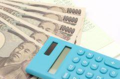【FPが解説】「貯金5,000万円」は普通に貯められる?