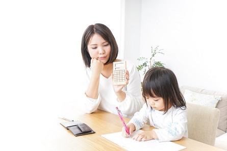 母子家庭のママの生活費をサポートする制度って?FPが教えます