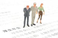 厚生年金保険料の支払い期間はいつまで?60・65・70歳まで働いた場合は?