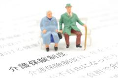 介護保険制度の基本ガイド!仕組みから保険料・サービス内容までわかりやすく解説