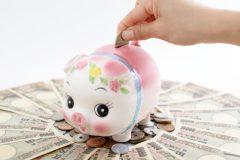 【FP解説】「貯金1,000万円」実現できる人の「節約・運用」の違いとは?