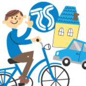 自転車事故を他の保険で備えるときの注意点
