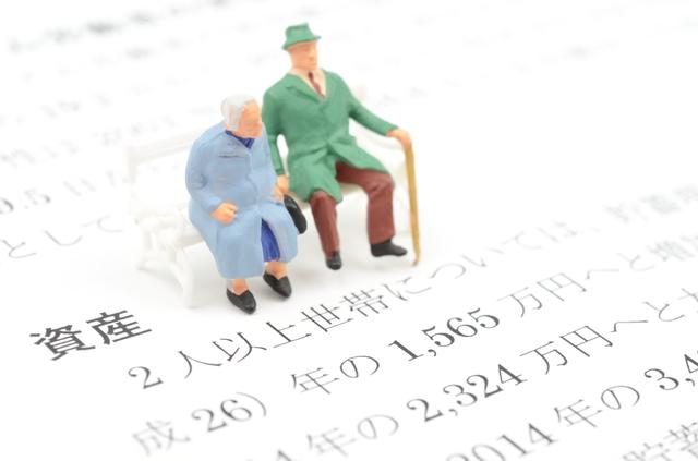 「はじめての資産運用」高齢者からでもできる? FPが教えます