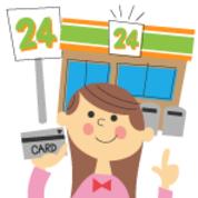【保険料について】保険料の支払い方法