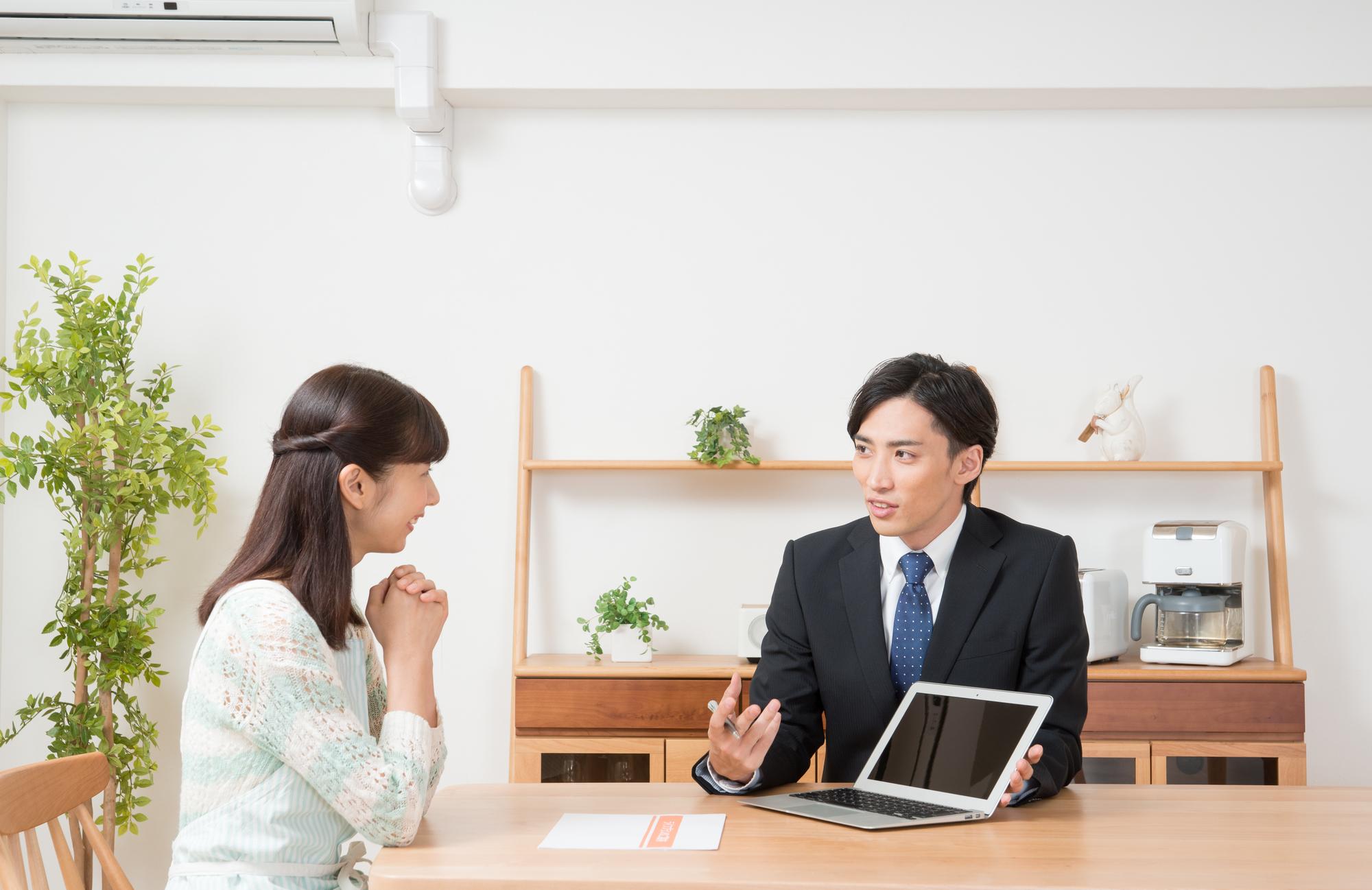 ファイナンシャルプランナーに相談するメリットを紹介