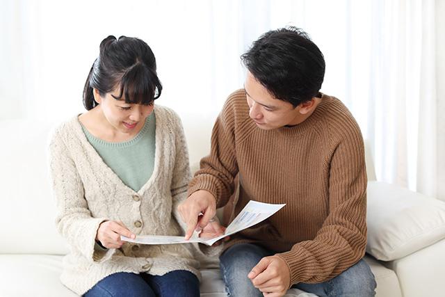 自分に必要な生命保険の賢い選び方
